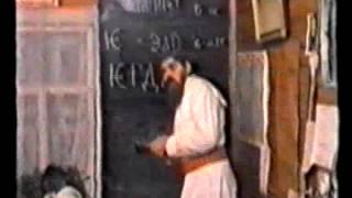 Древнерусскiй Языкъ 3 курс - урок 08 (Образы Буквиц)
