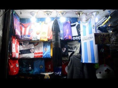 الوطن المصرية:أول محل لبيع قميص بيراميدز: مبيعاته زي تي شيرت الأهلي والزمالك
