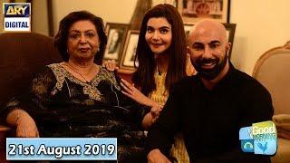 Good Morning Pakistan - Designer Hassan Sheheryar yasin - 21st August 2019 - ARY Digital Show