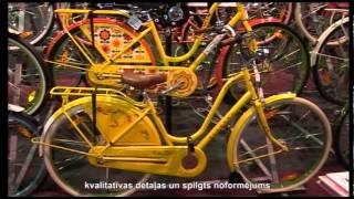 Велосипеды для всей семьи, Velo City