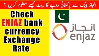 How to Check ENJAZ bank currency exchange rate for Pakistan   Bank AlBilad  