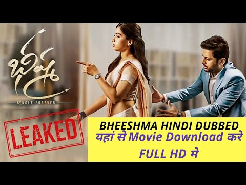 Bheeshma Telugu Hindi Dubbed Movies Download Nithiin Rashmika Mandanna Bheeshma Movie Download Youtube