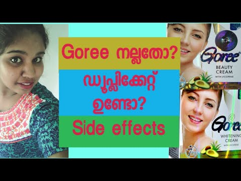 Goree Whitening Cream Review in malayalam, Benefit, Price, Side effects|  whitening cream for face