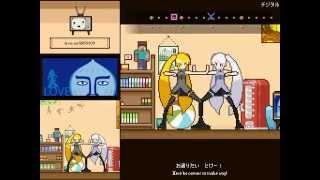 Dot Animation of Hatsune Miku - Romantic Love