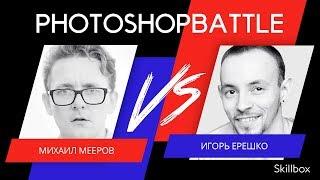 PhotoshopBattle: второй полуфинал. Сайт «Костромское авиапредприятие»