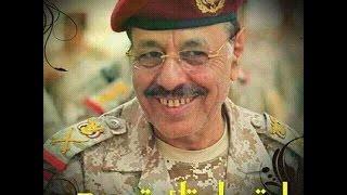 ارض اليمن دوم نحميكي. زامل قووووووة للمقاومة الشعبية في اليمن