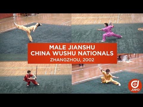 Male Jianshu /