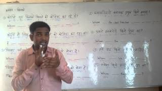 WHOM -  part  1  .         WH - Questions.  English (spoken ) Class through Hindi. Grammar . Course.
