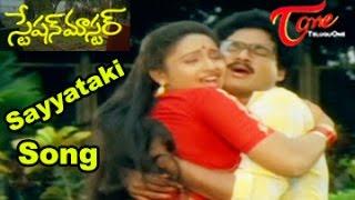 Station Master Movie Songs | Sayyataki Antha Song | Rajendra Prasad | Ashwini
