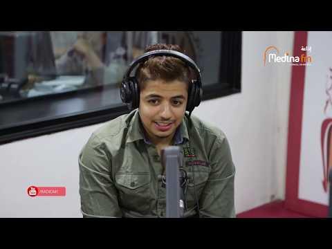 IHAB AMIR sur Medina FM@إيهاب أمير - الحلقة كاملة