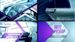 magisto movie(О компании Основным направлением деятельности компании avtolom.com является срочный выкуп и реализация..., 2014-06-17T19:57:12.000Z)