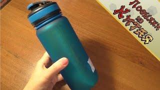 видео Спортивная бутылка для воды