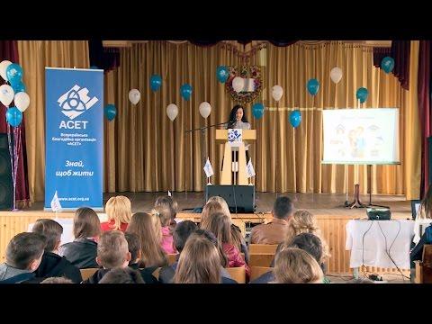 Університет здорової молоді працює у Коломиї