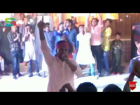 bangla new Party Dance 2018