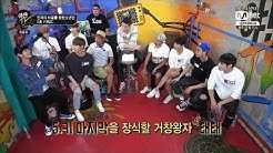 knowing brothers ep  94 - Free Music Download