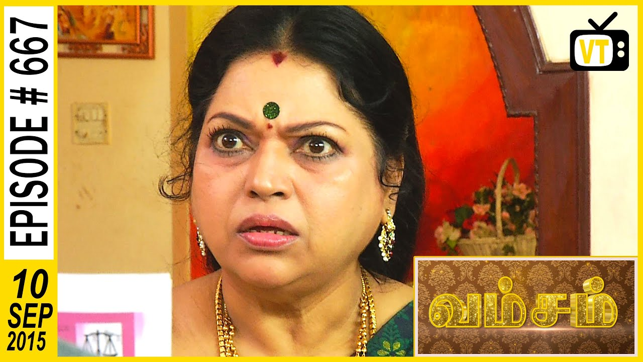 Vamsam tamil serial episode 7542030342