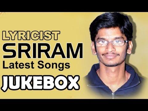 Telugu Lyricist Anantha Sriram Popular Songs   Jukebox