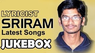 Telugu Lyricist Anantha Sriram Popular Songs | Jukebox