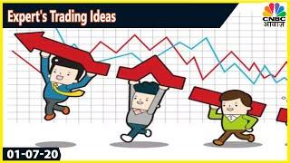 Market Experts के मालामाल करने वाले Trading Ideas  | 10 Ke Damdar Trade