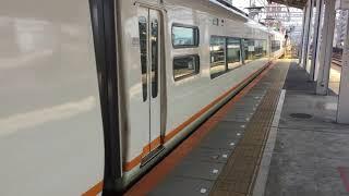 近鉄 アーバンライナー 鶴橋発車