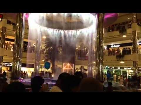 a9ca3938e نافورة مجمع الراشد الخبر - YouTube