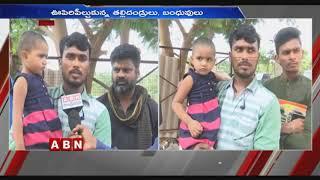 Missing Child In Yemmiganur Bus Stand Found Safe In Kurnool
