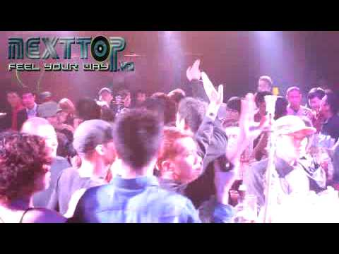 Đánh nhau tại Party Virtual Night - Life club By Nexttop.vn.mp4