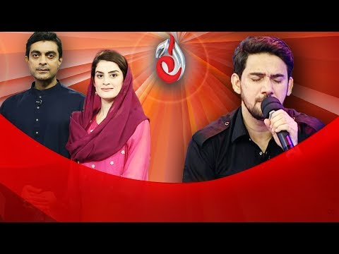 Baraan e Rahmat on Aaj Entertainment - Iftar Transmission - Part 5 - 16th June  - 20th Ramzan