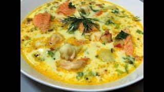 Вкусный Супчик ПРАЗДНИЧНЫЙ, ДУШЕВНЫЙ. Его всегда не хватает, уж очень вкусный! Seafood soup