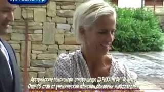 Австрийски пенсионери дариха НУФИ Котел www.kotelnews.com