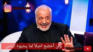 ايمن زيدان ما حدا يسأل ليش حدا حزين