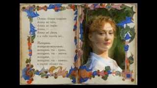 Angelo Branduardi - Donna ti voglio cantare.перевод (1979)