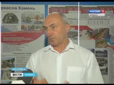 Как идет переселение из аварийного жилья на Кузбассе