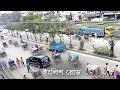 City View - English Road Dhaka