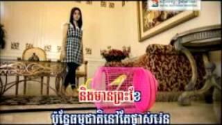 RHM Vol 162   Srolanh kir leas borng B