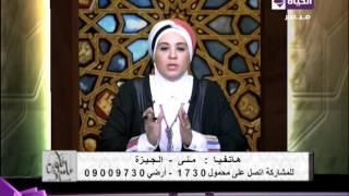 نادية عمارة توضح ثواب إخراج مال الزكاة والصدقة على صلة الرحم