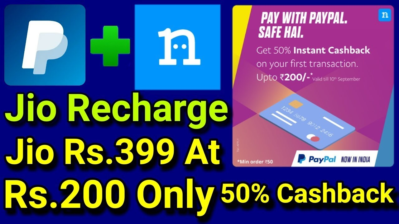 jio recharge offer Rs 399 at just Rs 200 | 50% cashback on any recharge |  niki app offer |