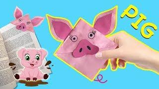 PIG Corner Bookmark | DIY Paper Crafts [4K]
