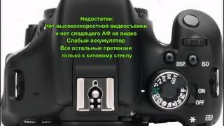EOS 600D Body_ фотоаппарат canon eos 600d_