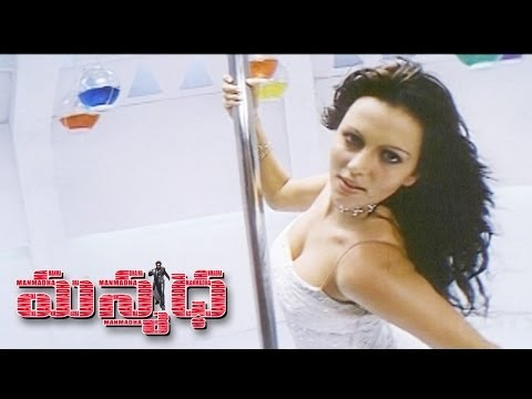 Manmadha Movie - Thathai Thathai Full Video Song - Simbu Jyothika
