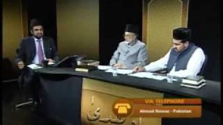 Rah-e-Huda : 14th November 2009 - Part 7 (Urdu)