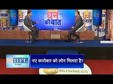 #IIFLDhanKiBaat Episode 11 - Getting A Business Loan Is Easier Today Than Ever Before