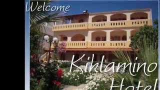 Kiklamino Hotel - Kalamaki - Grete - Greece. http://kiklamino-kalamaki.com