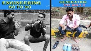 Engineers Life || Engineers in 1980 to 2017 || Engineering Student || Social Banda