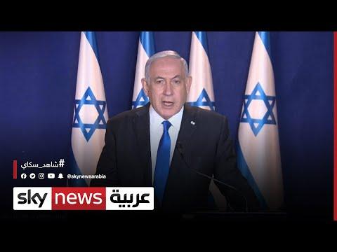 نتانياهو يتوعد حركتي حماس والجهاد بدفع ثمن باهظ  - نشر قبل 60 دقيقة