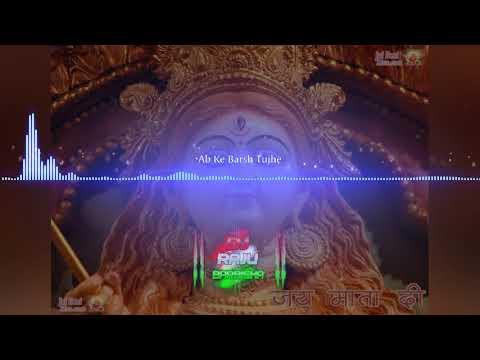 Ab Ke Barsh Tujhe Dharti Ki Rani Kar Dengey{Dj Hard Dholki Mix}By Dj Raju Barbigha