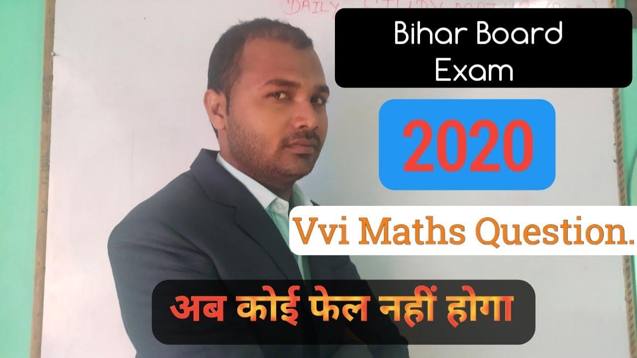 Board Exam Class10th  का जबरदस्त Vvi Question| वीडियो Maths In Hindi 2020