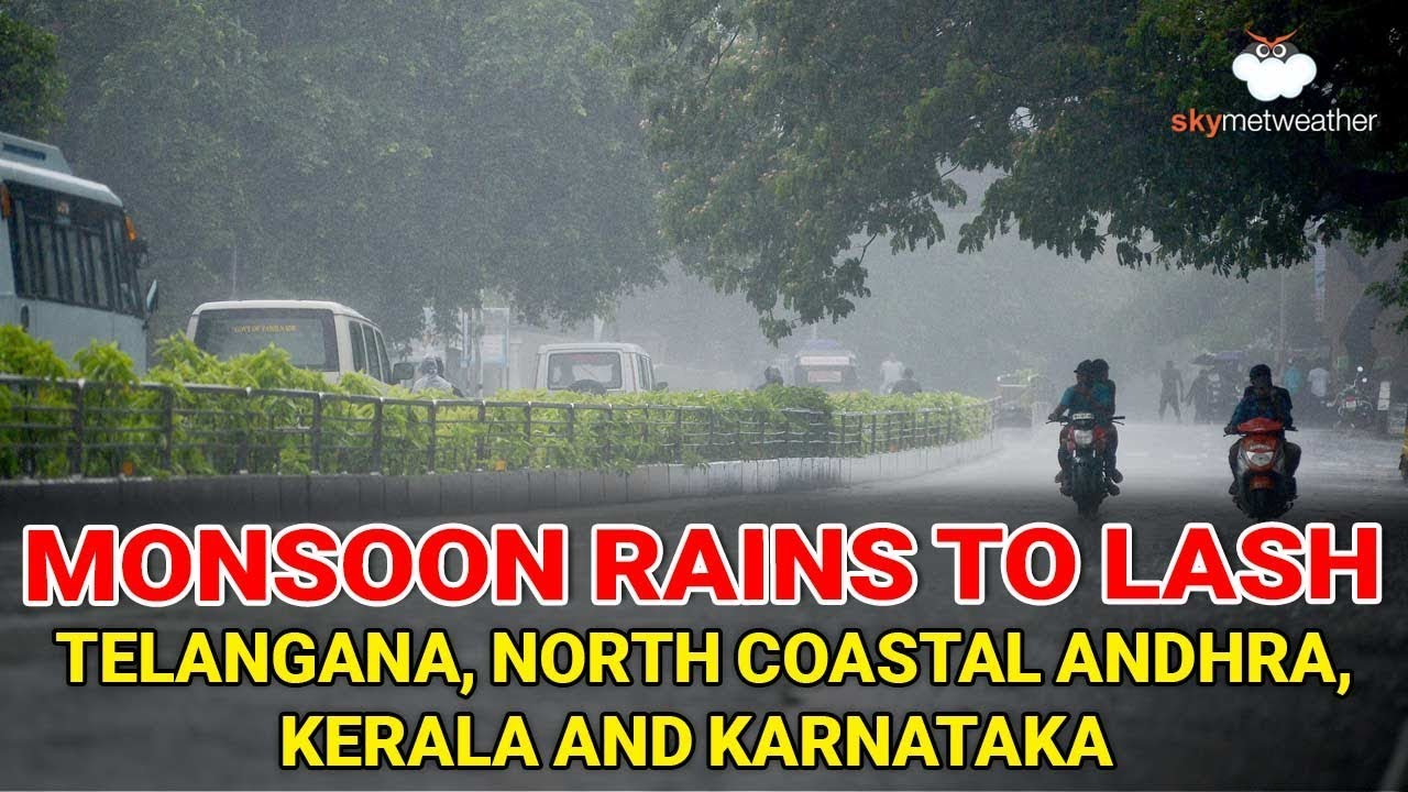 Telugu Agriculture News-Rains Coming For Andhra Pradesh