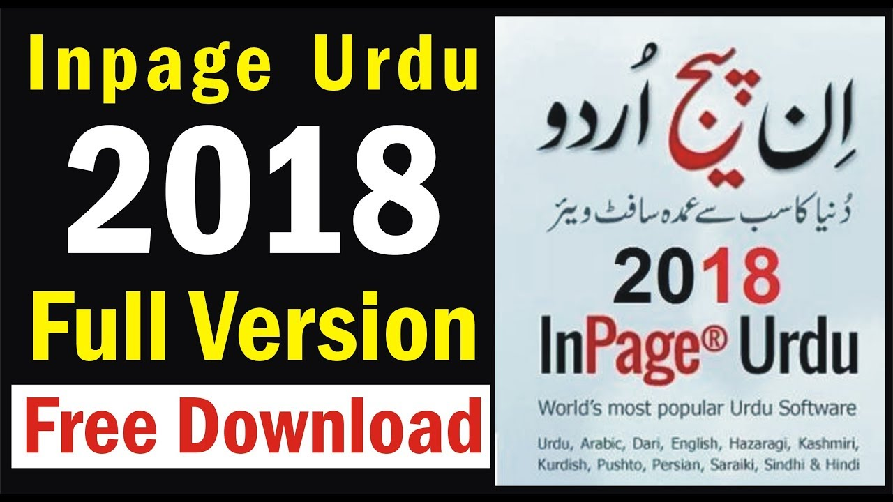 Urdu inpage 2009 professional (click here to download) download.