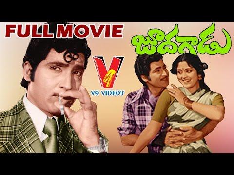 Judagadu Telugu Full Movie | Sobhan Babu | Jayasudha | Telugu Super Hit Movies | V9 Videos